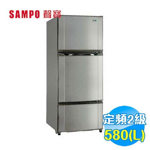 聲寶SAMPO580公升三門冰箱SR-M58GV【送標準安裝】