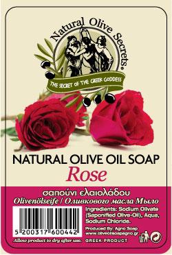 Agno 希臘女神【橄欖油手工皂】♥玫瑰♥ 0