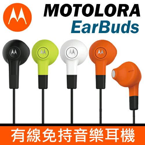 MOTO Earbuds 有線免持入耳式音樂耳機◆立體聲◆線控耳機