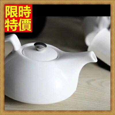 下午茶茶具 含茶壺+咖啡杯組合-6人簡約創意歐式骨瓷茶具69g48【獨家進口】【米蘭精品】