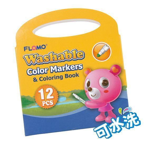 12色可水洗細短彩色筆+著色本組(黃盒)FN-AN519