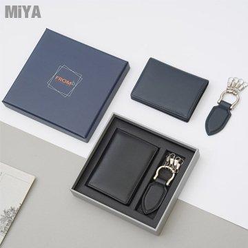 MiYAEsteben韓國真皮名卡片鑰匙圈禮品組藏青黑色