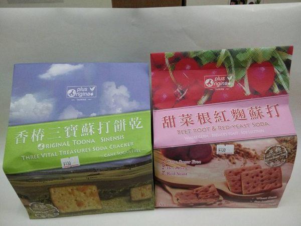 味榮 展康 甜菜根紅麴蘇打餅240g 或 香椿三寶蘇打餅210g 純手工烘焙 蔗糖無添加