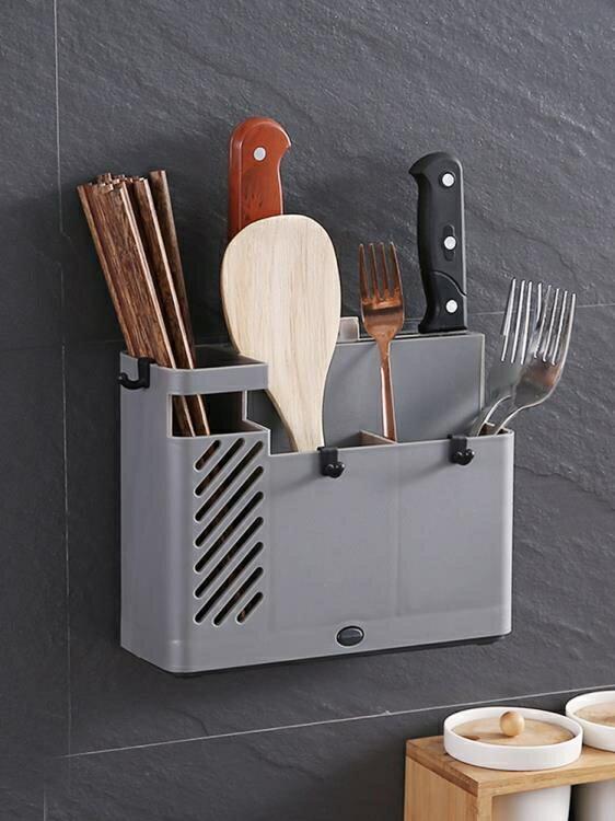 餐具收納盒 還不晚壁掛筷子收納盒瀝水筷子籠家用廚房免打孔餐具置物架