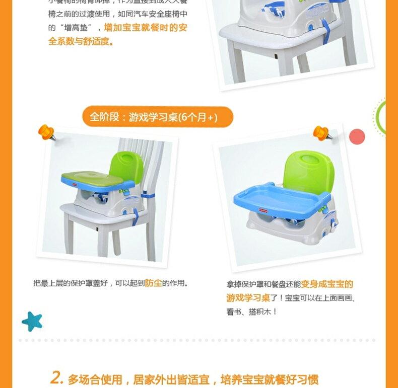 費雪Fisher-Price寶寶小餐椅