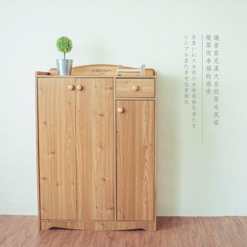 生活大發現-H-英格蘭三門一抽鞋櫃/置物櫃/收納/鞋櫃/台灣製造