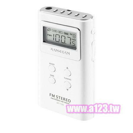SANGEAN山進 二波段 數位式口袋型收音機 DT-120