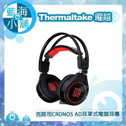 Thermaltake 曜越 克諾司 CRONOS AD 耳罩式電競耳機 (HT-CRA-ANECBK-14)