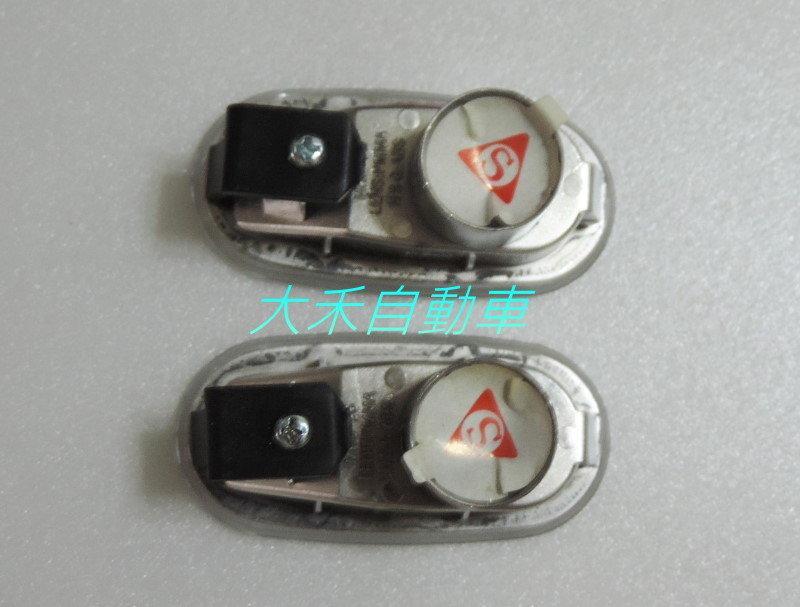 [大禾自動車] 三菱 菱利 神奇 LANCER VIRAGE GALANT 平面 晶鑽 側燈組