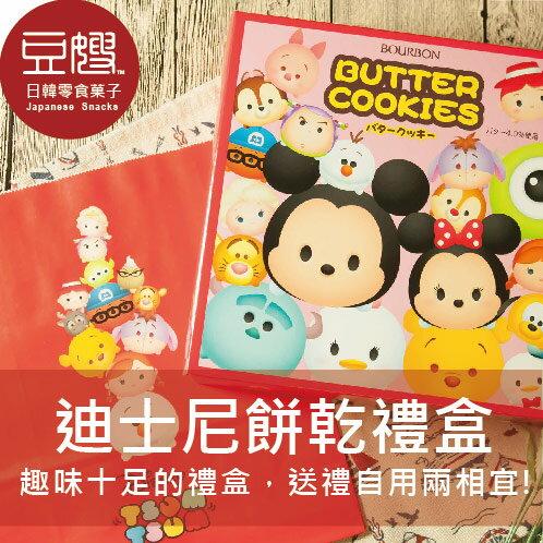 【豆嫂】日本零食 TSUM TSUM迪士尼餅乾禮盒(附提袋)