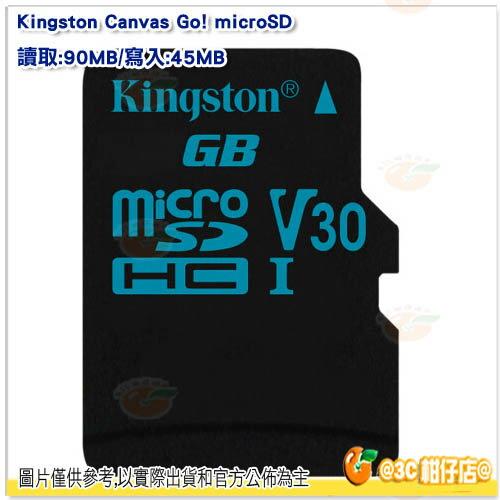 送收納盒 金士頓 Kingston SDCG2 32G 32GB TF microSD 公司貨 讀90MB 寫45MB V30