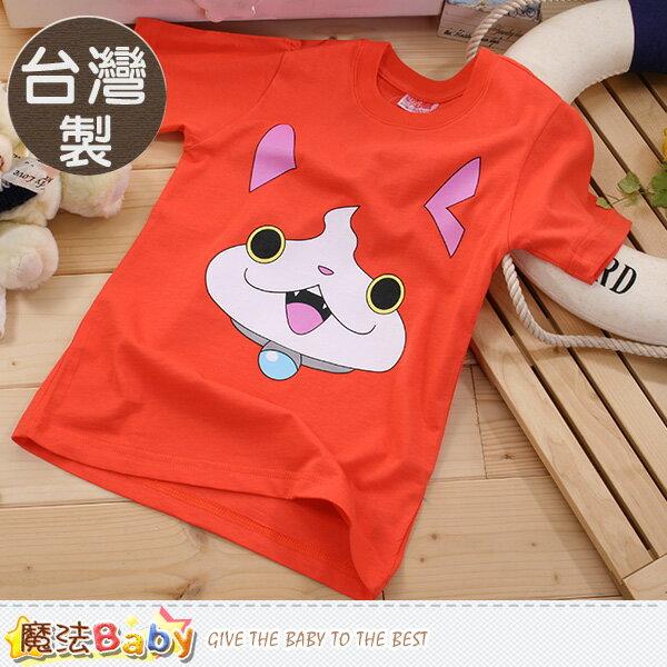 製妖怪手錶 純棉短袖T恤 魔法Baby~k50074