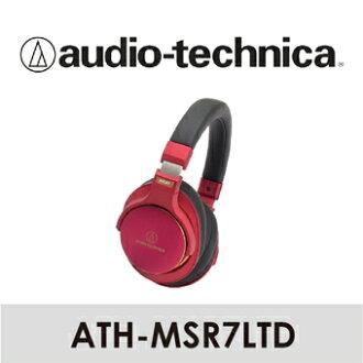 【 Audio-Technica 鐵三角 】 便攜型耳罩式耳機 ATH-MSR7LTD