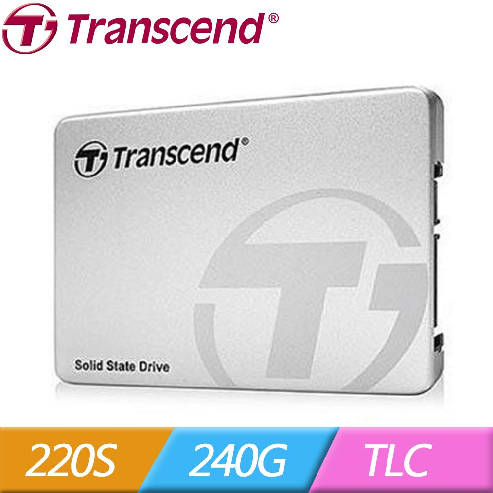 【最高現折$850】創見 SSD220 220S 240GB 2.5吋 SATAIII 固態硬碟(0760557835608)