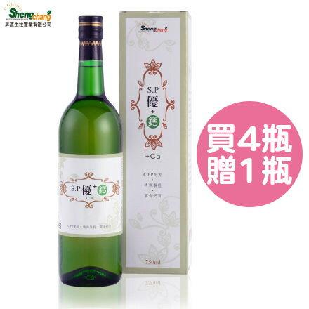 昇菖ShengChang液態鈣-S.P優+鈣750ml【4瓶購再贈1瓶】【悅兒園婦幼生活館】