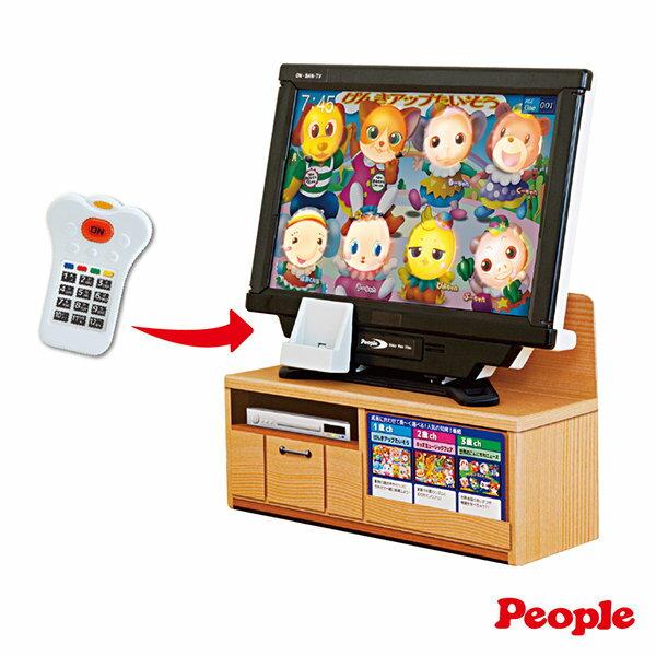 People - 趣味聲光電視玩具組合 2