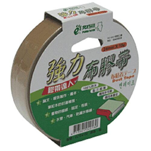 【北極熊】強力布膠帶/布紋膠帶/布質膠帶 CLT2415i (棕色) 24mm×15y