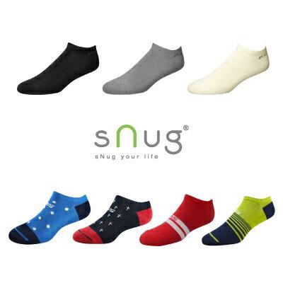SNUG- 除臭時尚船襪 除臭襪 船型襪 腳臭剋星-羽嵐服飾 - 限時優惠好康折扣