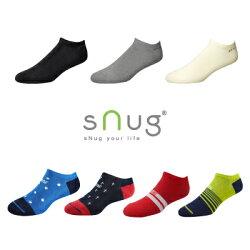 SNUG- 除臭時尚船襪 除臭襪 船型襪 腳臭剋星-羽嵐服飾