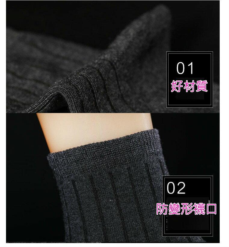 襪子 黑色中筒襪 買五送一  中筒襪 黑襪 長襪 穿搭 素色 運動襪 潮男必備 2
