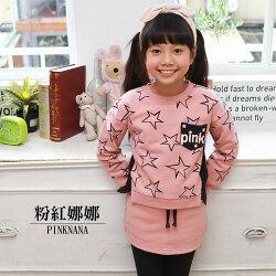 PINKNANA童裝 女童粉色星星印花棉質長袖上衣 親子裝 32203
