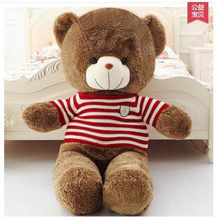 公仔超大號抱抱熊可愛兒童玩偶DL14388『伊人雅舍』
