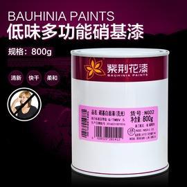 500ml分裝稀釋劑0-1L紫荊花漆 通用硝基漆 木器漆 家具翻新油漆 清漆白漆 亮光啞光