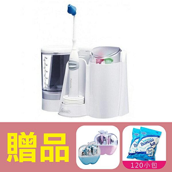 【善鼻】脈動式洗鼻器SH953「家庭用+專用洗鼻鹽20小包」,贈品:甜心蘋果9件修容組x1+專用洗鼻鹽x2