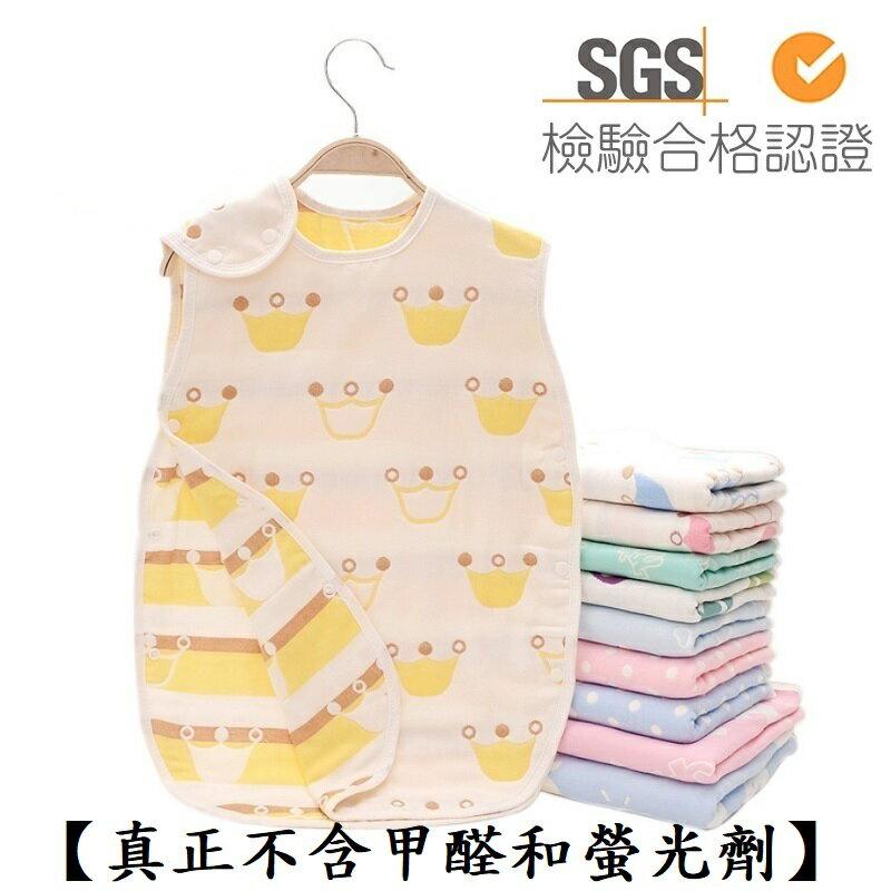 六層紗防踢被 【SGS檢驗合格】兒童睡袋 防踢背心 蘑菇被 嬰兒被 幼稚園午睡適用