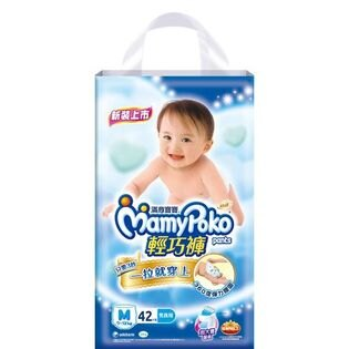 MamyPoko滿意寶寶輕巧褲(男生)M42片X4包(箱購)★衛立兒生活館★