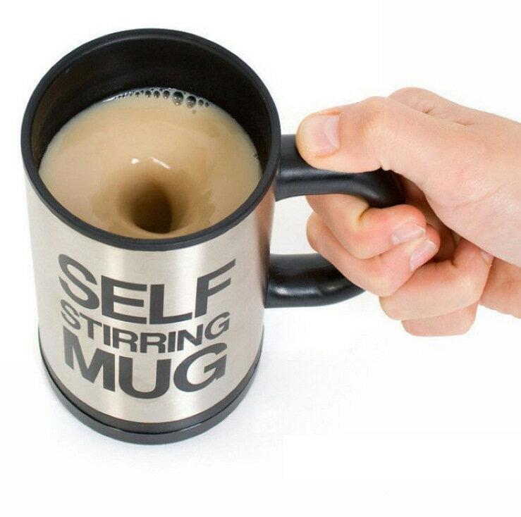 不鏽鋼 自動 攪拌機 咖啡攪拌機 自動攪拌咖啡杯【AF102】