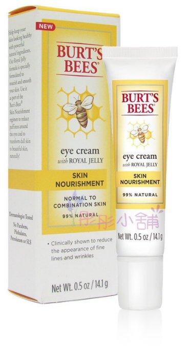 【彤彤小舖】Burt s Bees 蜂王漿活膚眼霜 0.5oz / 14.1 g 美國原裝真品平行進口.