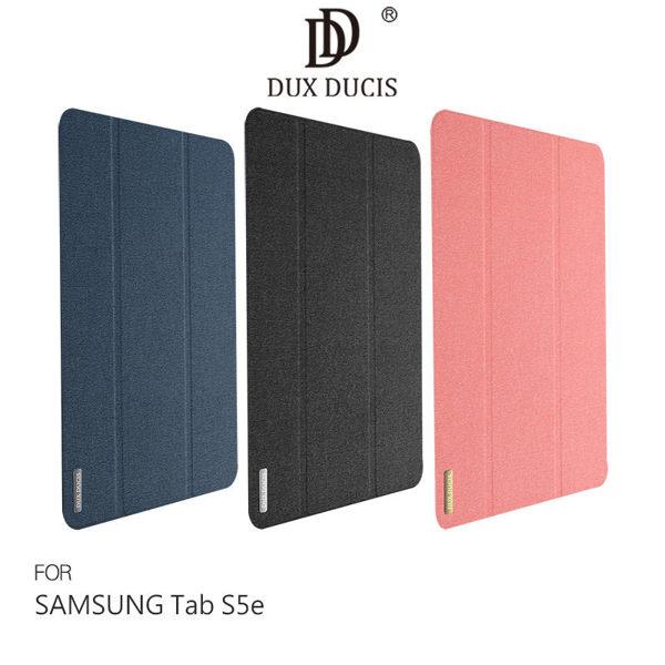 【愛瘋潮】DUX DUCIS SAMSUNG Tab S5e DOMO 皮套 支架可立 掀蓋皮套