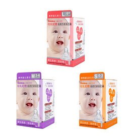 【Simba小獅王辛巴】母乳記憶超柔防脹氣奶嘴 - 標準圓孔1入【飛炫寶寶】