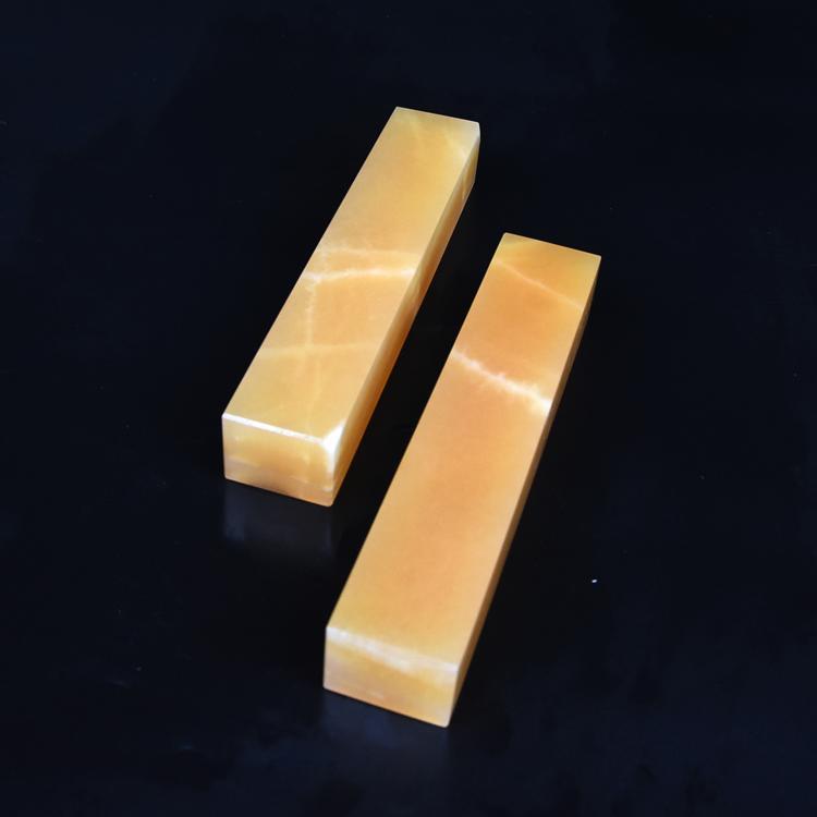 天然米黃玉鎮尺 石頭紙震 書法成人用壓紙石鎮紙 中國風 一物一拍1入