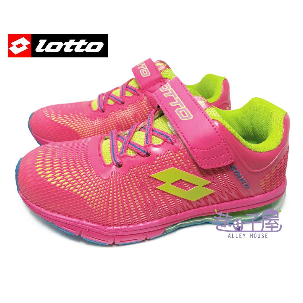 【巷子屋】義大利第一品牌-LOTTO 女童KPU氣墊運動慢跑鞋 [2483] 桃粉 超值價$590