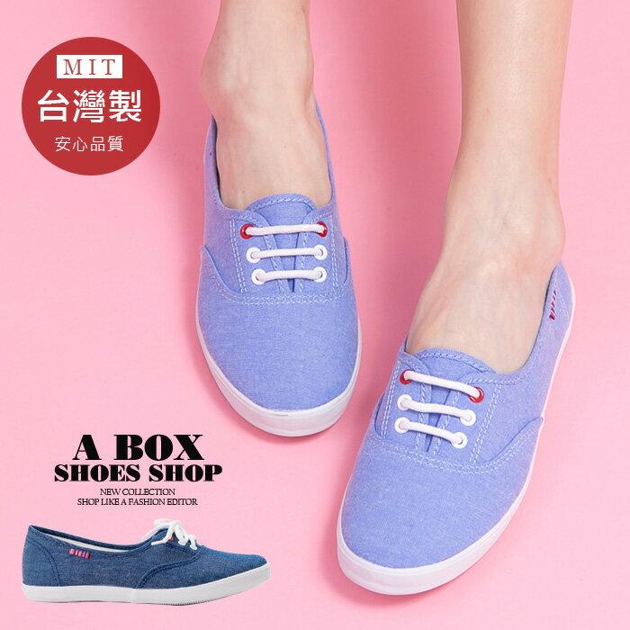 【KBC-1859】綁帶布面鞋 / 帆布鞋 休閒簡約牛仔布面材質 1.5CM跟高 MIT台灣製 2色 0