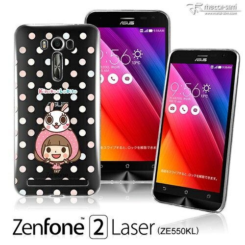 【UNIPRO】華碩 ZenFone2 Laser 5.5吋 (ZE550KL) LINE貼圖 La Chi 香菇妹&拉比豆透明TPU手機殼 點點滴滴