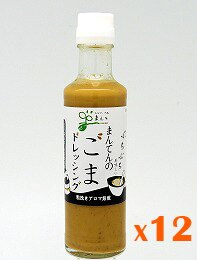 【滿天芝麻】無添加的 胡麻沙拉醬 200g(買10送2 ) 再 免運費