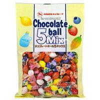 白色情人節禮物到高岡5種類巧克力(155g) ~藍莓/牛奶/草莓/檸檬/白巧克力