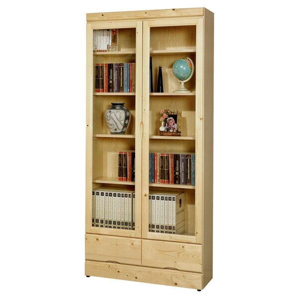 書櫃 有門書櫃 大型書櫃 收納櫃 櫥櫃 展示櫃 置物櫃 收納櫃《Yostyle》歐文松木下抽書櫃