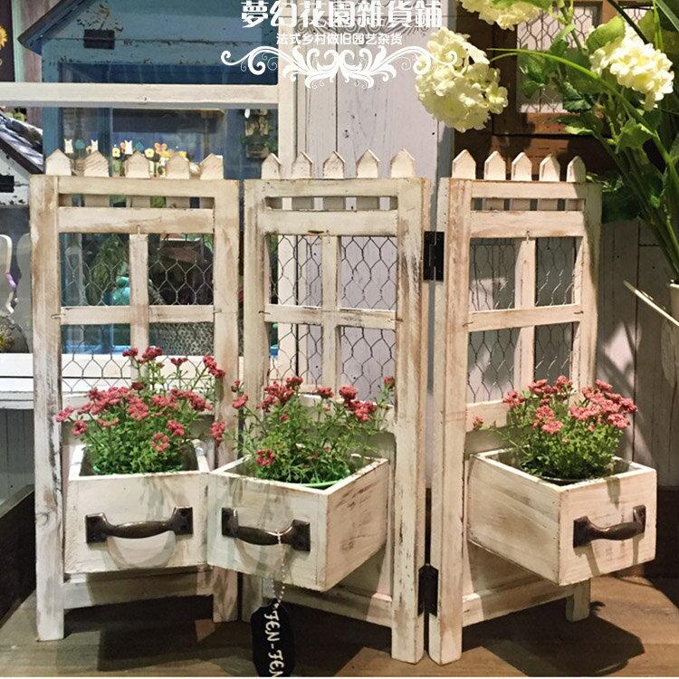 法式鄉村做舊花架屏風 咖啡店酒吧服裝店鋪櫥窗擺件 園藝雜貨1入