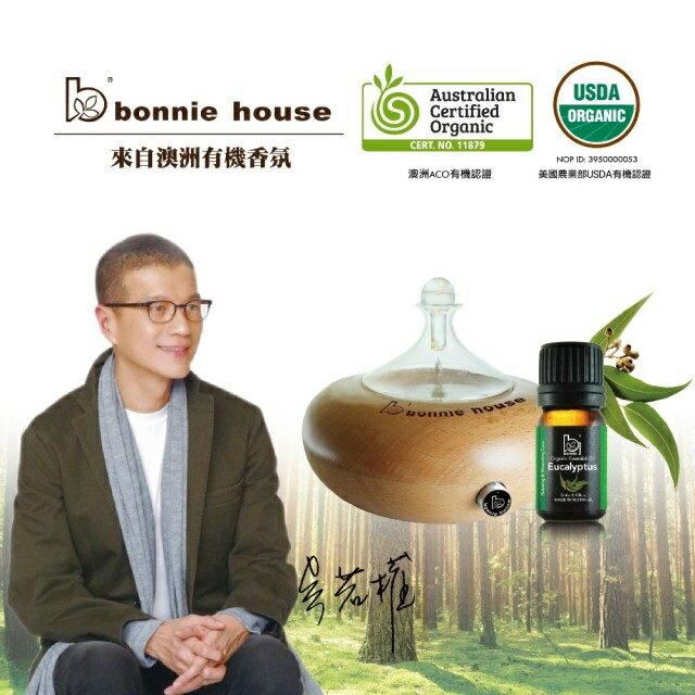 【小資屋】澳洲Bonnie House月之湖淨化賞香儀