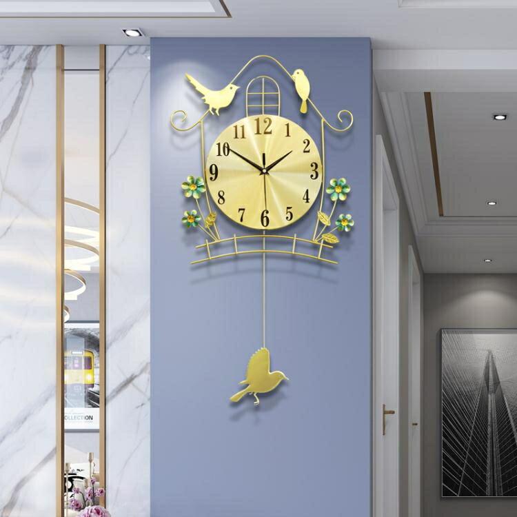 夜光鐘表掛鐘客廳個性創意簡約靜音臥室家用大氣現代時尚小鳥時鐘 閒庭美家