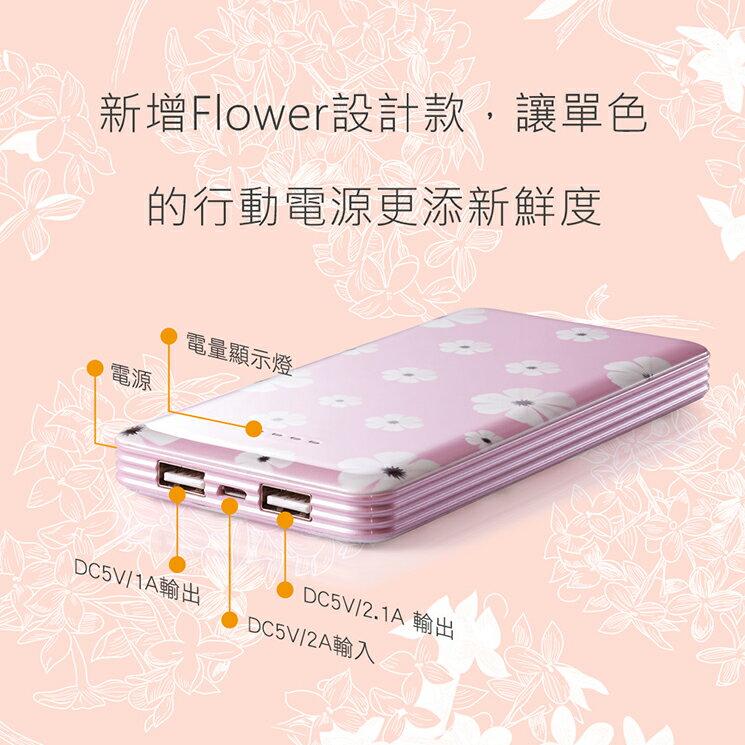 MINI Q ★台灣製造,通過BSMI認證★ iTripping    10500行動電源  雙USB輸出10500mAh
