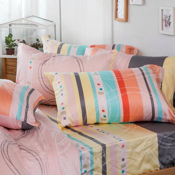 戀家小舖:床包單人-100%純天絲【彩遊之嬉-橘】40支天絲,含一件枕套,戀家小舖