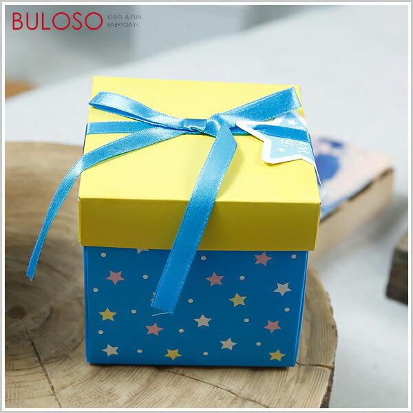 《不囉唆》晴天-DIY驚喜禮物盒禮物包裝收納盒禮品盒(可挑色款)【A423992】