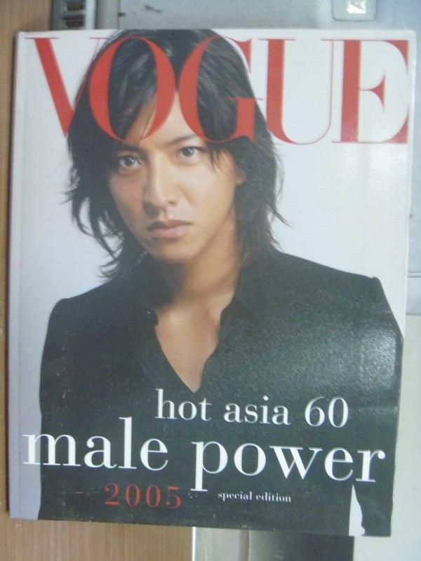 【書寶二手書T5/雜誌期刊_PFY】Vogue_hot asia 60 male power_原為非賣品