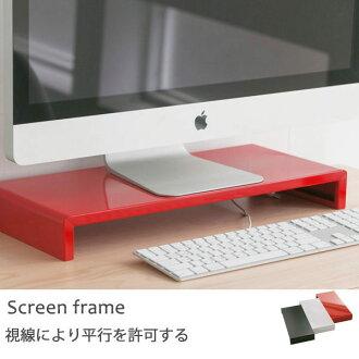 書桌 電腦桌 桌上架 螢幕架【I0029】高質感LCD螢幕架*4色 MIT台灣製 完美主義