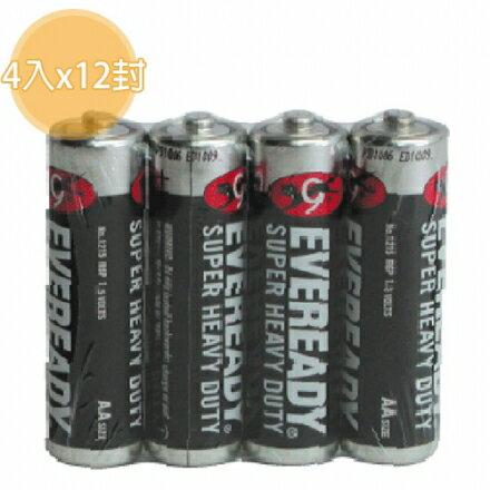 【永備 電池】永備黑金鋼/永備黑貓碳梓電池 AA #3號電池 4入x12封 (收縮膜)